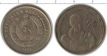 Каталог монет - монета  Узбекистан 25 сум