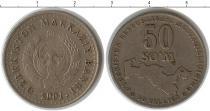 Каталог монет - монета  Узбекистан 50 сум