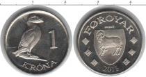 Каталог монет - монета  Фарерские острова 1 крона