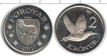 Каталог монет - монета  Фарерские острова 2 кроны