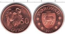 Каталог монет - монета  Фарерские острова 50 эре