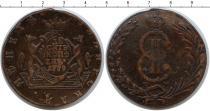 Каталог монет - монета  1762 – 1796 Екатерина II 10 копеек