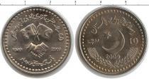 Каталог монет - монета  Пакистан 10 рупий