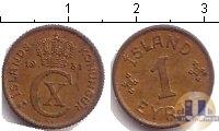 Каталог монет - монета  Исландия 1 ариари