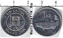 Каталог монет - монета  Исландия 1 крона