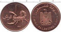 Каталог монет - монета  Палестина 1 кирш