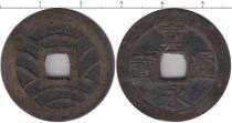Каталог монет - монета  Япония 4 мон