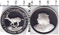 Каталог монет - монета  Бахрейн 5 динар
