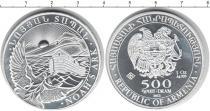 Каталог монет - монета  Армения 500 драм