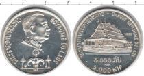 Каталог монет - монета  Лаос 5000 кип