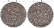 Каталог монет - монета  Гамбург 25 шиллингов