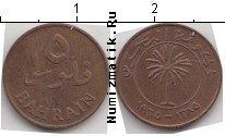 Каталог монет - монета  Бахрейн 5 филс