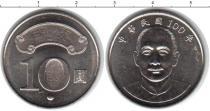 Каталог монет - монета  Тайвань 10 юаней