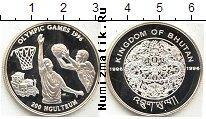 Продать Монеты Бутан 200 нгултрум 1996 Серебро