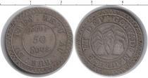 Каталог монет - монета  Маврикий 50 соус