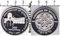 Продать Монеты Бутан 300 нгултрум 1993 Серебро