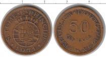 Каталог монет - монета  Сан Томе и Принсисипи 50 сентаво