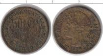 Каталог монет - монета  Того 50 сантим
