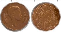 Каталог монет - монета  Ирак 10 филс