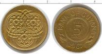 Каталог монет - монета  Гайана 5 центов