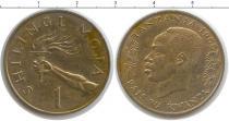 Каталог монет - монета  Танзания 1 шиллинг