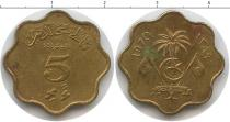 Каталог монет - монета  Мальдивы 5 лари
