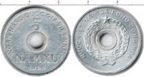 Каталог монет - монета  Вьетнам 50 ксу