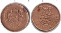 Каталог монет - монета  Афганистан 20 пул