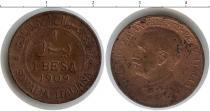 Каталог монет - монета  Итальянская Сомали 1 бесе