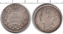 Каталог монет - монета  Нью-Брансуик 20 центов