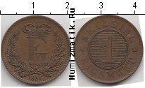 Каталог монет - монета  Дания 1 скиллинг