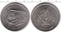 Каталог монет - монета  Мальдивы 10 руфий