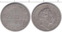 Каталог монет - монета  Мекленбург-Стрелиц 4 шиллинга