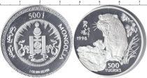 Каталог монет - монета  Монголия 500 тугриков