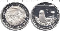 Каталог монет - монета  Турция 1000000 лир