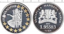 Каталог монет - монета  Болгария 1,95583 лев