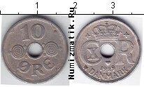 Каталог монет - монета  Дания 10 эре