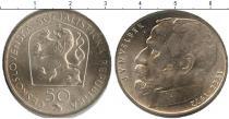 Каталог монет - монета  Чехословакия 50 крон