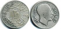 Каталог монет - монета  Ирак 20 филс