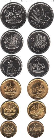 Каталог - подарочный набор  Лесото Лесото 1998-2010