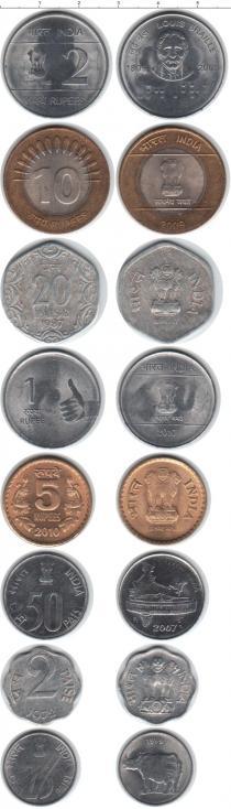 Каталог - подарочный набор  Индия Индия 1972-2010