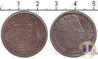 Каталог монет - монета  Дания 32 скиллинга
