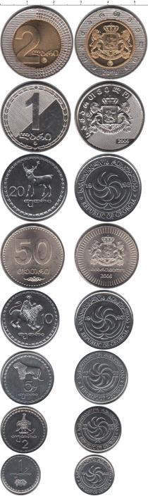 Каталог - подарочный набор  Грузия Грузия 1993-2006