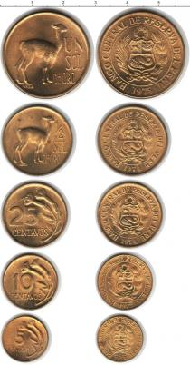 Каталог - подарочный набор  Перу Перу 1975