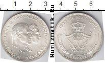 Каталог монет - монета  Дания 5 крон