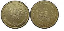 Каталог монет - монета  Хорватия 10 лип