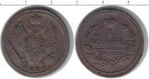 Каталог монет - монета  1801 – 1825 Александр I 1 копейка