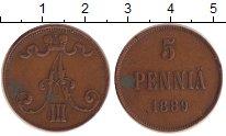 Каталог монет - монета  1881 – 1894 Александр III 5 пенни
