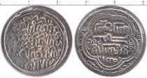 Каталог монет - монета  Ирак 1 теньга