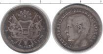Каталог монет - монета  Гватемала 25 сентим